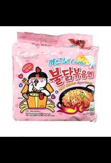 Samyang Hot Chicken Flavor Ramen Carbo 5 stuks