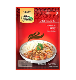 Asian Home Gourmet Japanese Curry