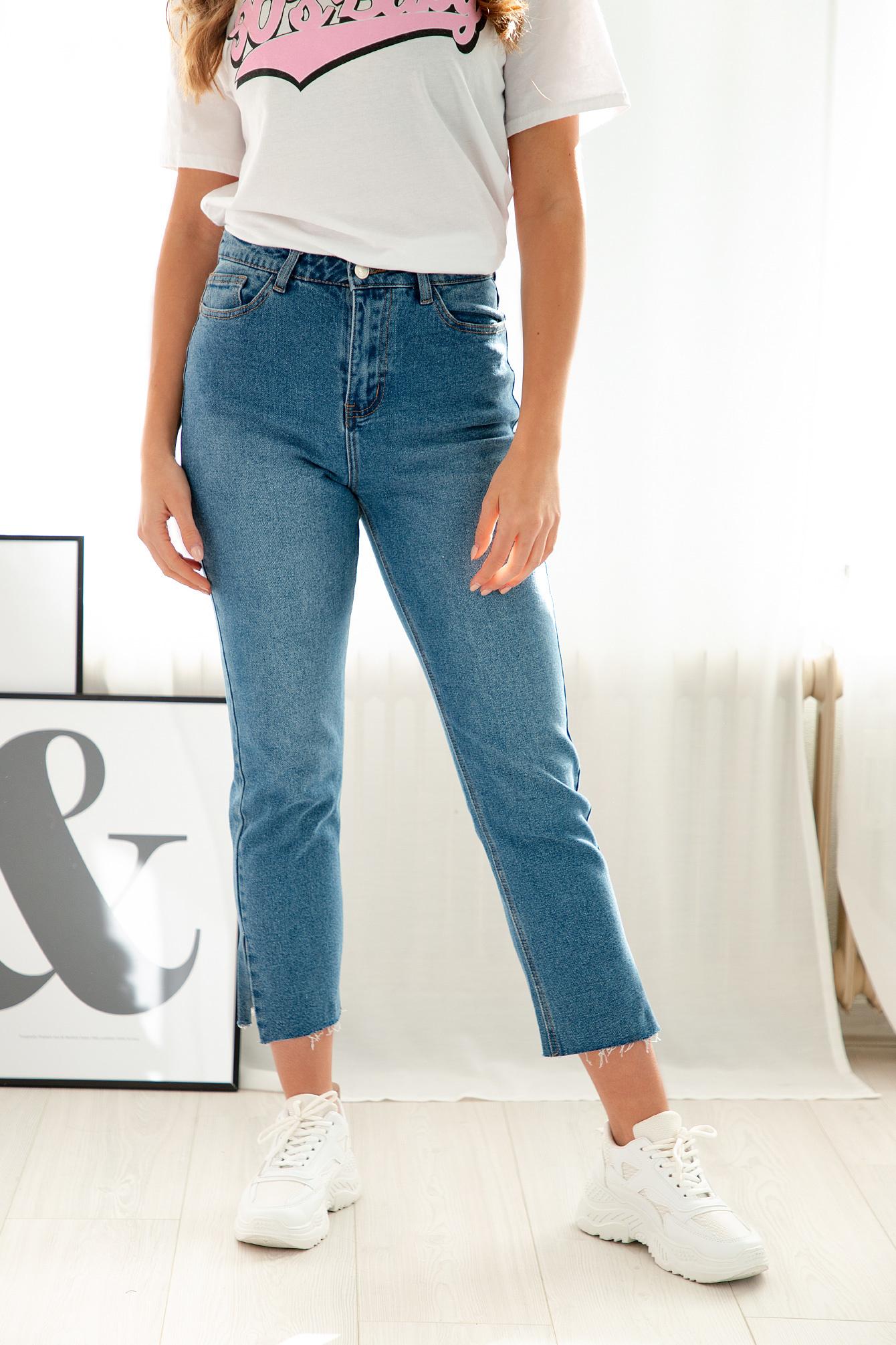 High waist jeans zijsplit