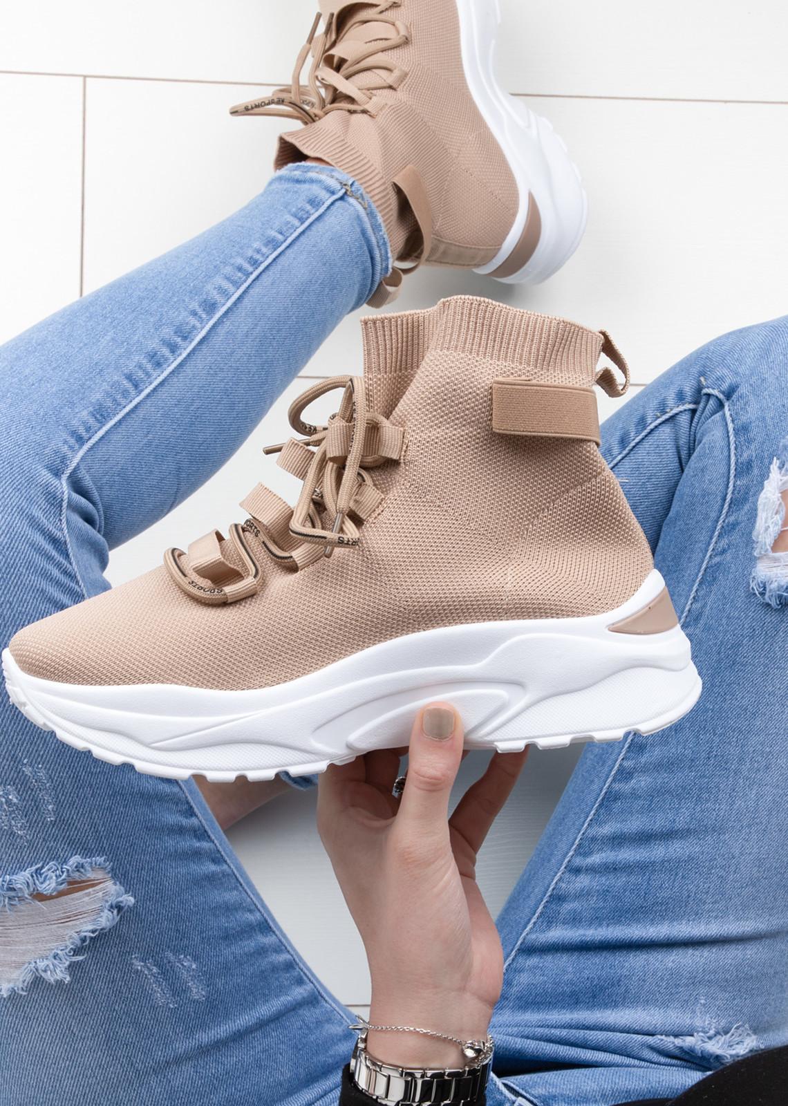 Sneaker Lilly beige