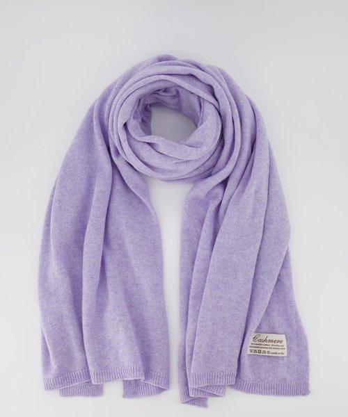 Cassy - Effen sjaals - Lila 663
