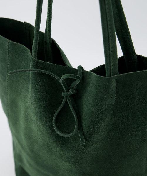 Mia - Suede - Shoulder bags - Green - 39 -