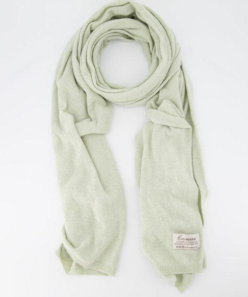 Cassy -  - Plain scarves - Green - Saliegroen 756 -