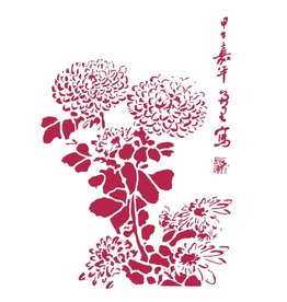 Stamperia Stencil G cm. 21x29,7 Flower