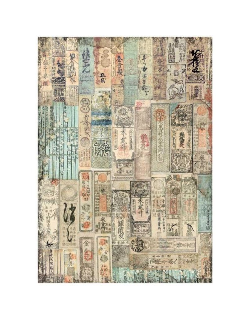 Stamperia A4 Rice paper packed - Sir Vagabond in Japan oriental texture
