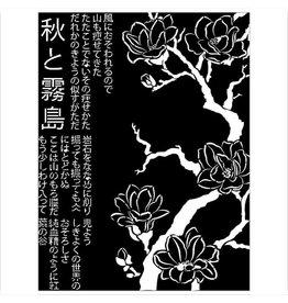 Stamperia Mixed Media Stencil cm 15x20 - Sir Vagabond in Japan tree