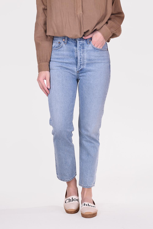Agolde jeans Riley A056B-811 blauw