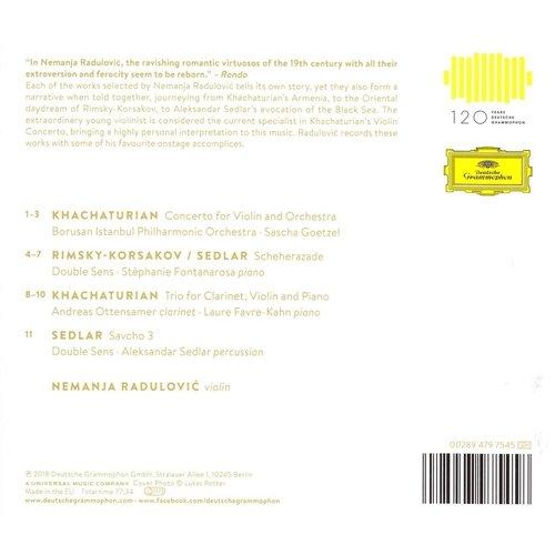 Deutsche Grammophon Ba