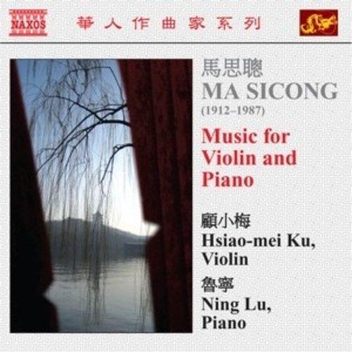 Naxos Sicong: Music For Violin & Piano