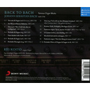 Deutsche Harmonia Mundi Back To Bach