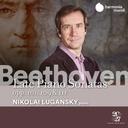 Harmonia Mundi Beethoven: Late Piano Sonatas
