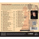 Grand Piano Tangorama: An Anthology of 20th Century Tango