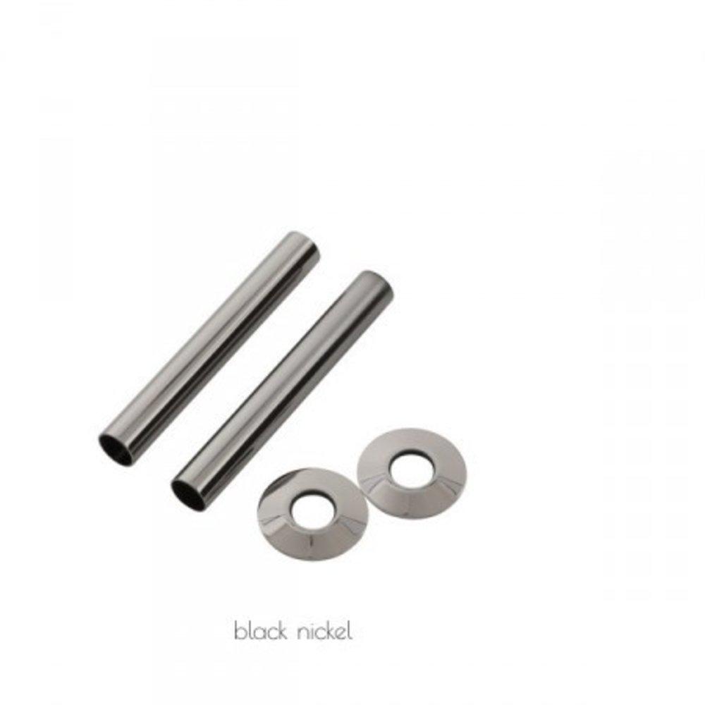 Arroll Pipe shroud kit 130mm