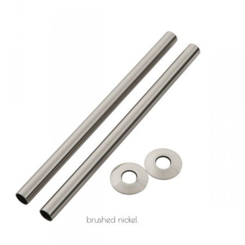 Arroll Pipe shroud kit 300mm