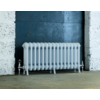 Arroll Aluminium radiator Edwardian - 450 mm hoog, 19 elemente