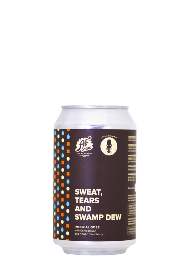 AF Brew Sweat, Tears And Swamp Dew