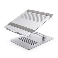 Laptopstandaard - Ergonomisch verstelbaar