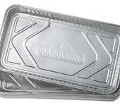 Napoleon  Aluminium disposable vet opvang bakjes (5 stuks)