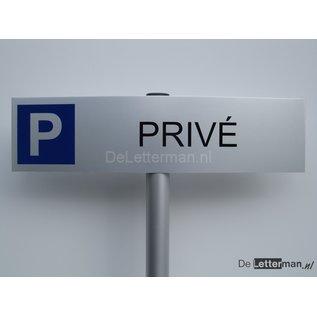 Parkeerbord Prive op paal