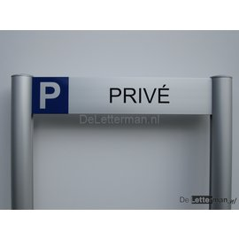 Parkeerbord Prive luxe frame