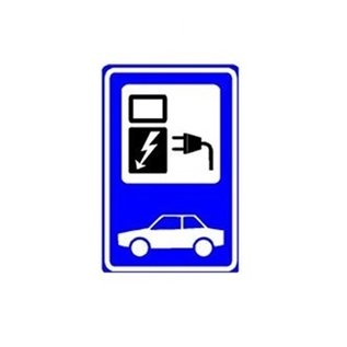 Opladen electrische auto bord, paal en klemmen