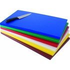Saro Polyethylene cutting board GN 530x325x (H) 18mm | different colors