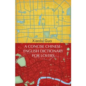 Xiaolu Guo A Concise Chinese-English Dictionary
