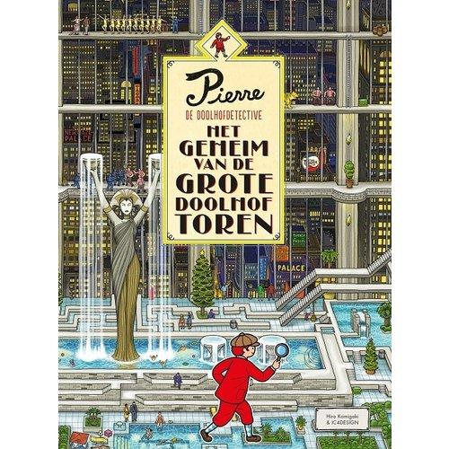 Pierre de doolhof detective: Het geheim van de grote doolhoftoren