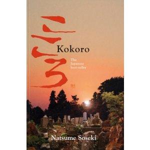 Soseki Natsume Kokoro