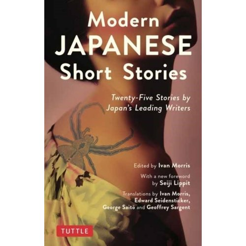 Modern Japanese Short Stories