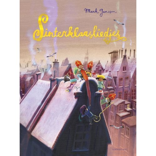 Mark Janssen Sinterklaasliedjes