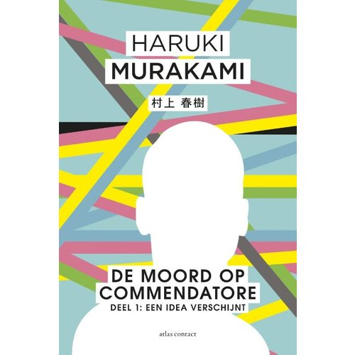 Haruki Murakami De moord op de commendatore 1