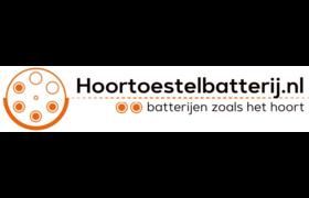 HoortoestelBatterij.nl