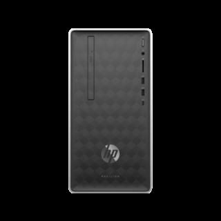 HP Pavilion 590-p0994nb