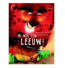 Ik wil een leeuw! - prentenboek OKTOBER