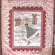 Hatched And Patched Birthday Angel  Pattern   (33 x 38 cm).