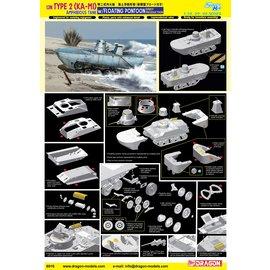 Dragon Dragon - IJN Type 2 (Ka-Mi) Amphibious Tank w/Floating Pontoon (Early Production) - 1:35