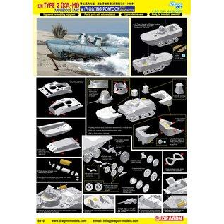 Dragon IJN Type 2 (Ka-Mi) Amphibious Tank w/Floating Pontoon (Early Production) - 1:35