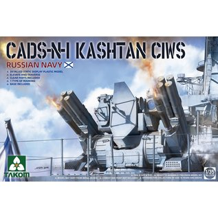 AFV-Club CADS-N-1 Kashtan-М Russian Navy Air Defense System  - 1:35
