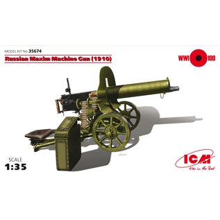 ICM Russian Maxim Machine Gun (1910) - 1:35