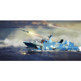 Trumpeter Trumpeter - PLAN Type 22 Missile Boat - 1:144