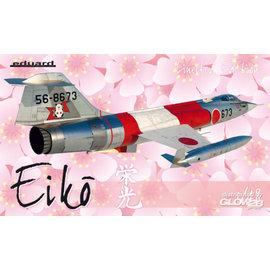 Eduard Eduard - Eiko F-104J in Japanese service Limited Edition  - 1:48