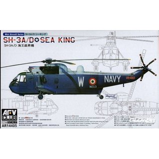 AFV-Club SH-3A SEA KING (2 kits per box) in 1:144