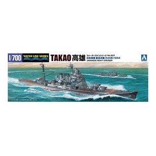 Aoshima I.J.N. Heavy Cruiser Takao (1944) - Waterline No. 337 - 1:700