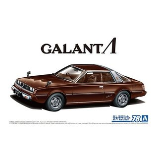 Aoshima Mitsubishi A133A Galant 1978 - 1:24