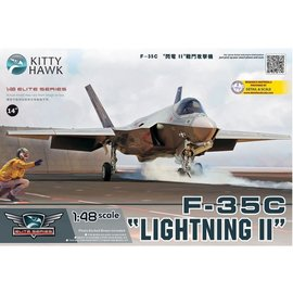 "Kitty Hawk Kitty Hawk - Lockheed Martin F-35C ""Lightning II"" - 1:48"