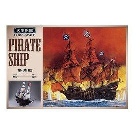Aoshima Aoshima - Pirate Ship - 1:100