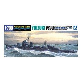 Aoshima Aoshima - I.J.N. Destroyer Yoizuki - Waterline No. 439 - 1:700