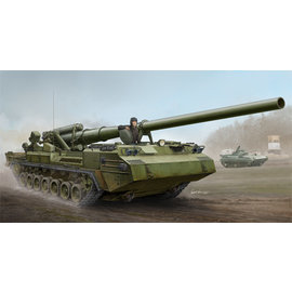 Trumpeter Trumpeter - Soviet 2S7 Self-Propelled Gun - 1:35