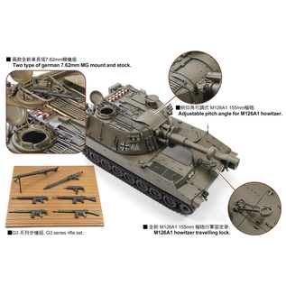 AFV-Club M109G 155mm/L23 German self-propelled Howitzer - 1:35